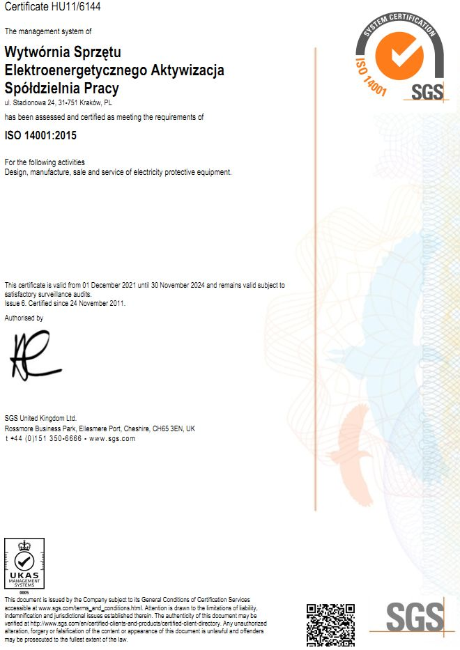 certificates of the Integrated Management System