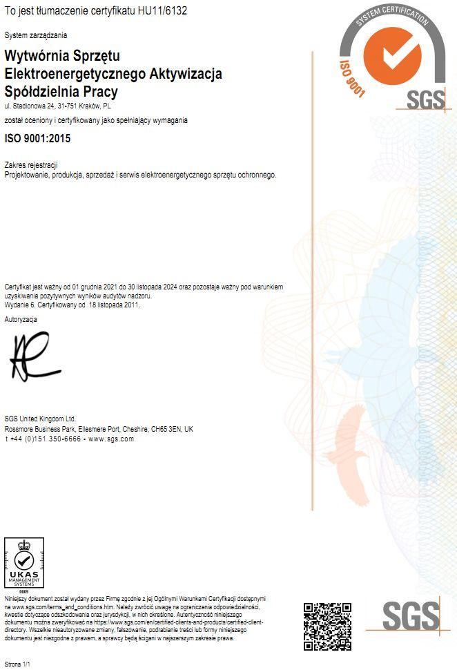 certyfikat zintegrowawnego systemu zarządzania