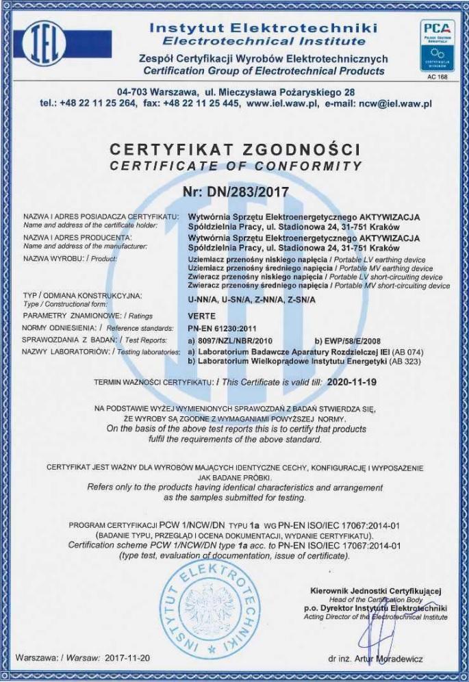 certyfikat IE